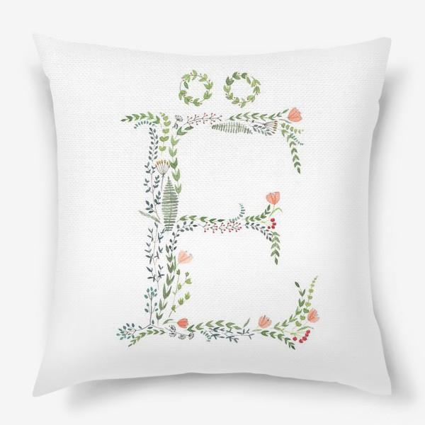 Подушка «Буква Ё из веточек, листиков, ягод и цветов.»