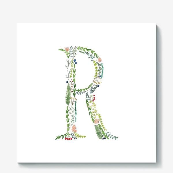 Холст «Буква R из веточек, листиков, ягод и цветов.»