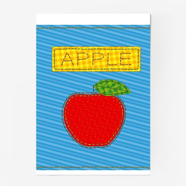 Постер «Красное яблоко»