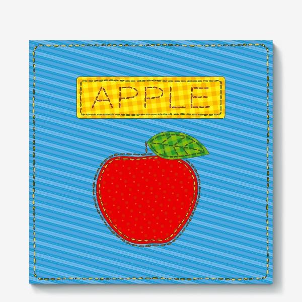 Холст «Красное яблоко»