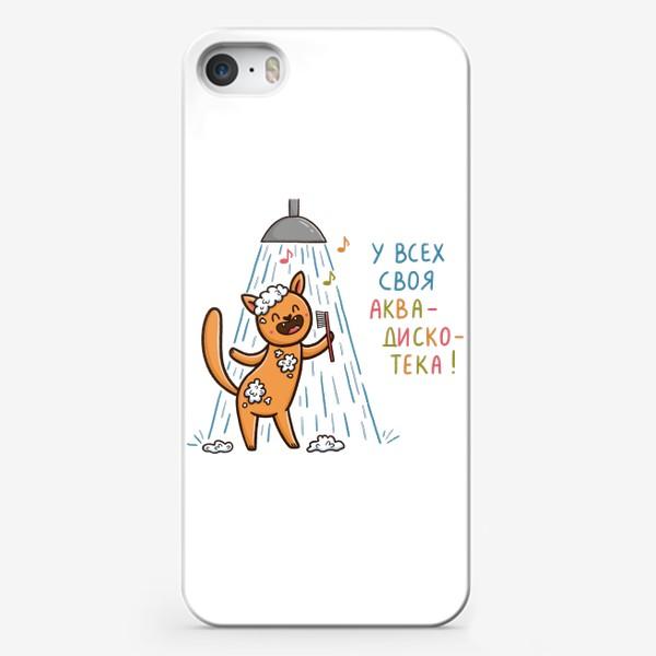 Чехол iPhone «Веселый кот поет в душе. Аквадискотека»