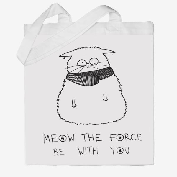 Сумка хб «Star Wars. Да прибудет с тобой сила! Кот Йода »