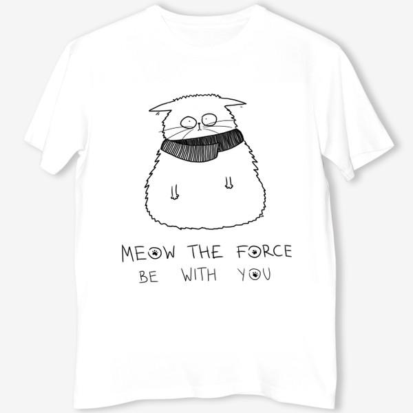 Футболка «Star Wars. Да прибудет с тобой сила! Кот Йода »