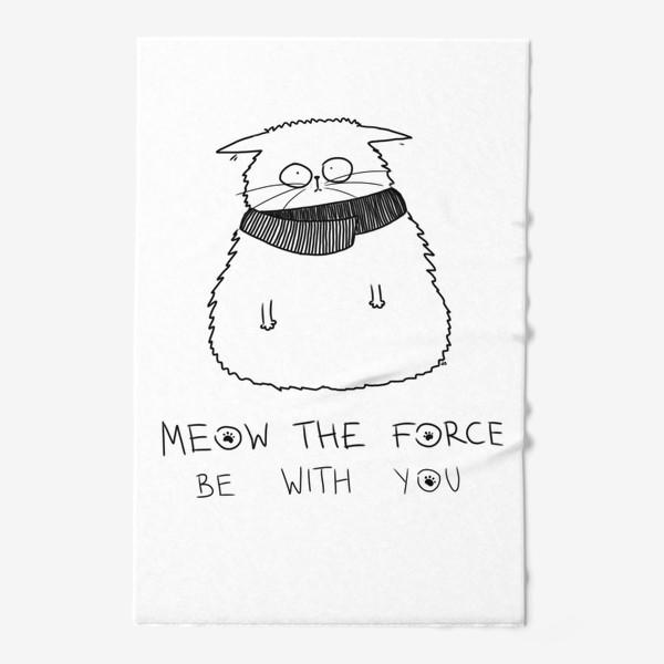 Полотенце «Star Wars. Да прибудет с тобой сила! Кот Йода »