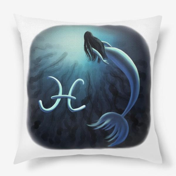 Подушка «Гороскоп, рыбы, знак зодиака»