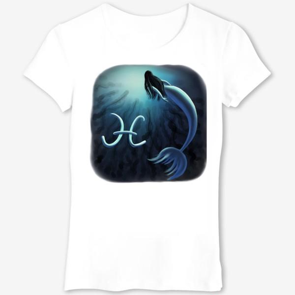 Футболка «Гороскоп, рыбы, знак зодиака»