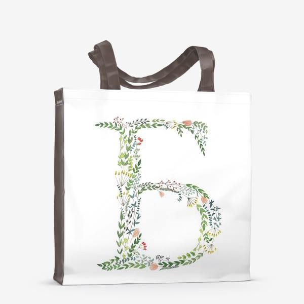 Сумка-шоппер «Буква Б из веточек, цветов, листиков и ягод.»