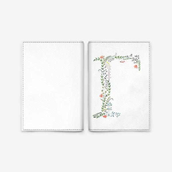 Обложка для паспорта «Буква Г из веточек, цветов, листиков и ягод.»