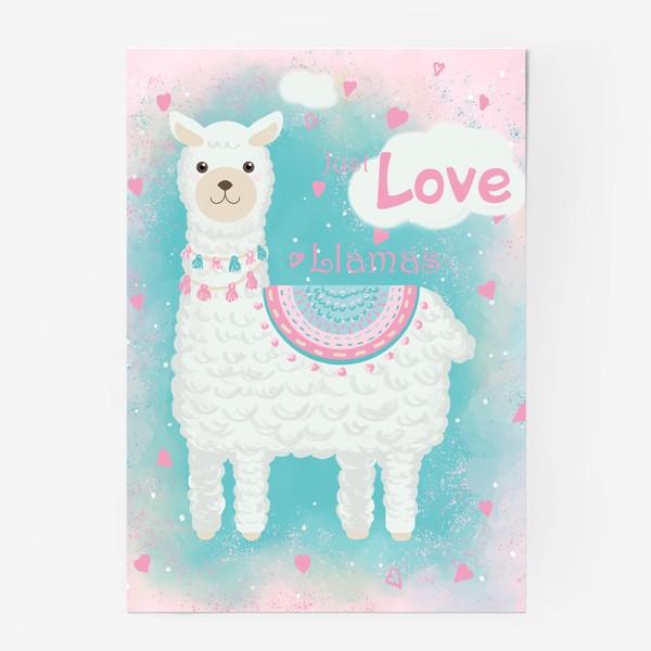Постер «Мультяшная милая лама с сердечками»