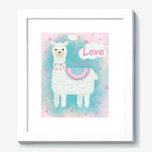 Картина «Мультяшная милая лама с сердечками»
