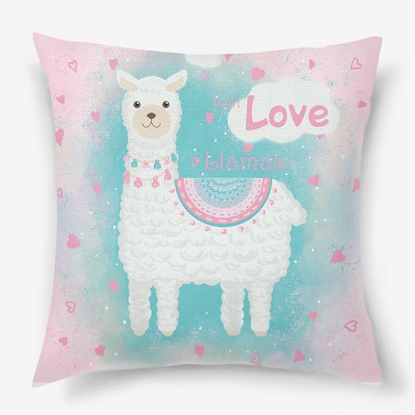 Подушка «Мультяшная милая лама с сердечками»