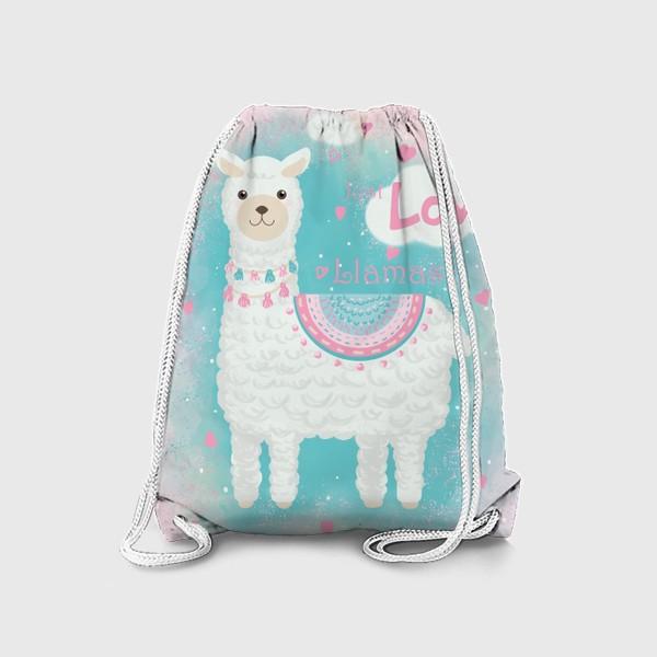 Рюкзак «Мультяшная милая лама с сердечками»