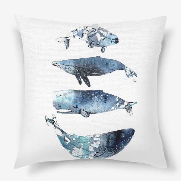 Подушка «Киты. Синие киты. Акварельные киты.»