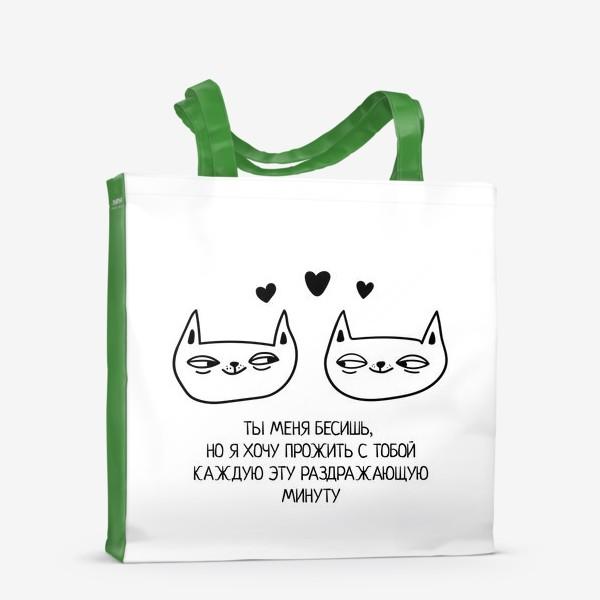 Сумка-шоппер «Подарок любимой, любимому, парню, девушке, мужу, жене. Цитата из сериала Клиника. День Святого Валентина»