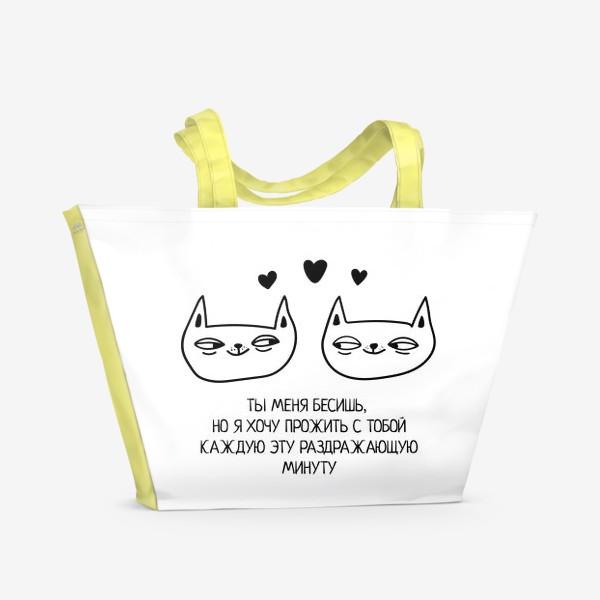 Пляжная сумка «Подарок любимой, любимому, парню, девушке, мужу, жене. Цитата из сериала Клиника. День Святого Валентина»