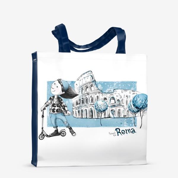 Сумка-шоппер «Николь в Риме»
