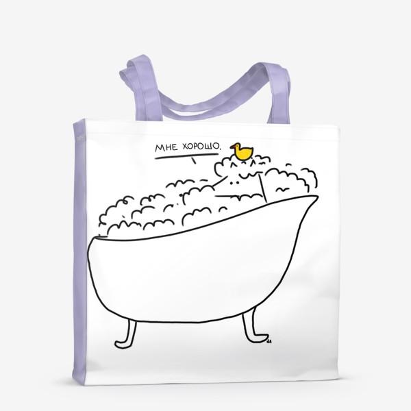 Сумка-шоппер «Лиса в теплой ванне с уточкой. Ей хорошо»