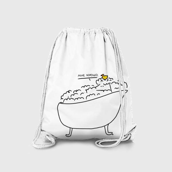Рюкзак «Лиса в теплой ванне с уточкой. Ей хорошо»