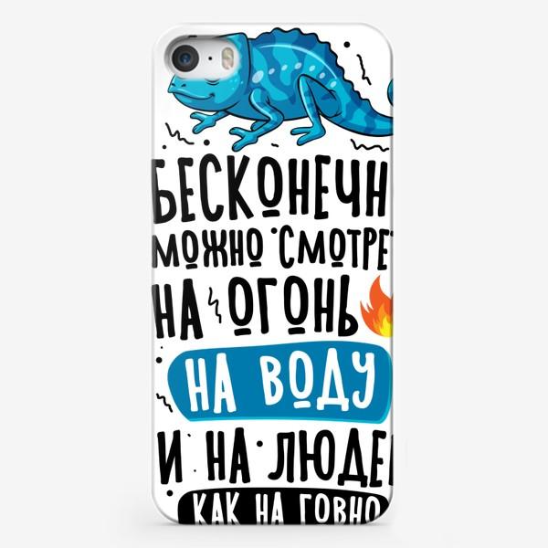 Чехол iPhone «Философ»