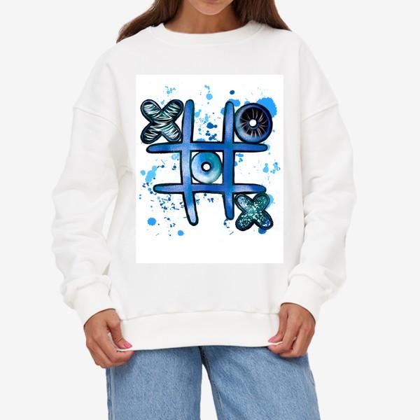 Свитшот «Крестики - Нолики. Парные футболки. Для него. 14 февраля. День всех влюблённых.»