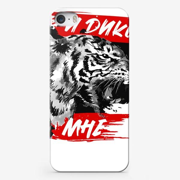 Чехол iPhone «EXCE$$ - Иди ко мне»