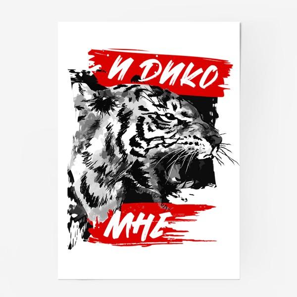 Постер «EXCE$$ - Иди ко мне»