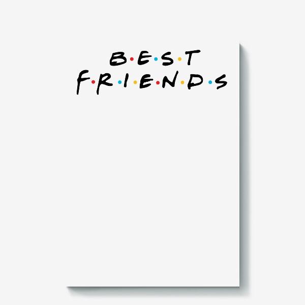 Холст «Лучшие Друзья и Лучший Сериал»