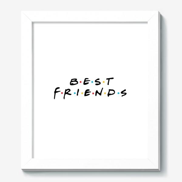 Картина «Лучшие Друзья и Лучший Сериал»