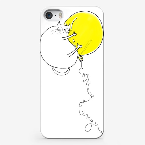 Чехол iPhone «С Днем рождения! Кот и желтый шарик »