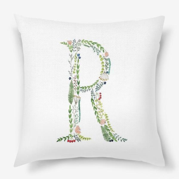 Подушка «Буква R из веточек, листиков, ягод и цветов.»