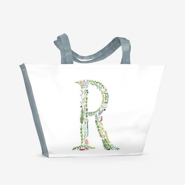 Пляжная сумка «Буква R из веточек, листиков, ягод и цветов.»