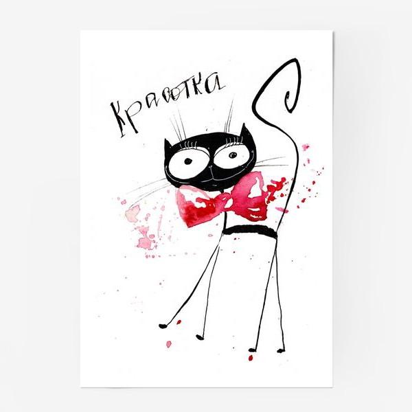 Постер «Мафия - Красотка»