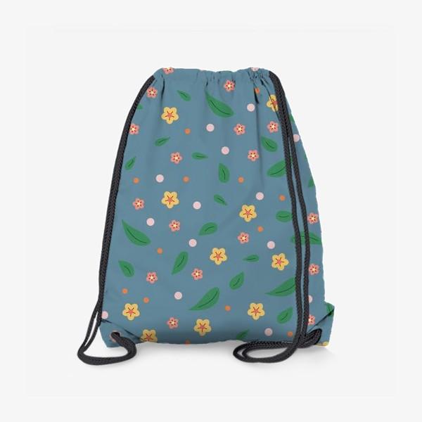 Рюкзак «мелкие цветочки»