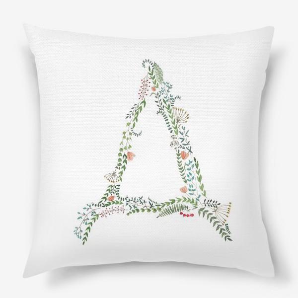 Подушка «Буква Д из веточек, листиков, цветов и ягод.»