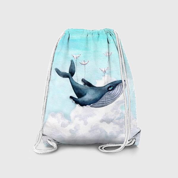 Рюкзак «Кит, парящий в облаках»