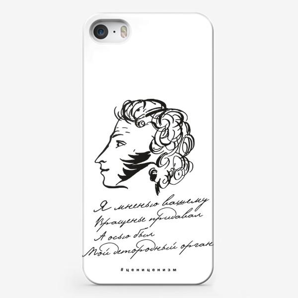 Чехол iPhone «Александр Сергеевич Пушкин»