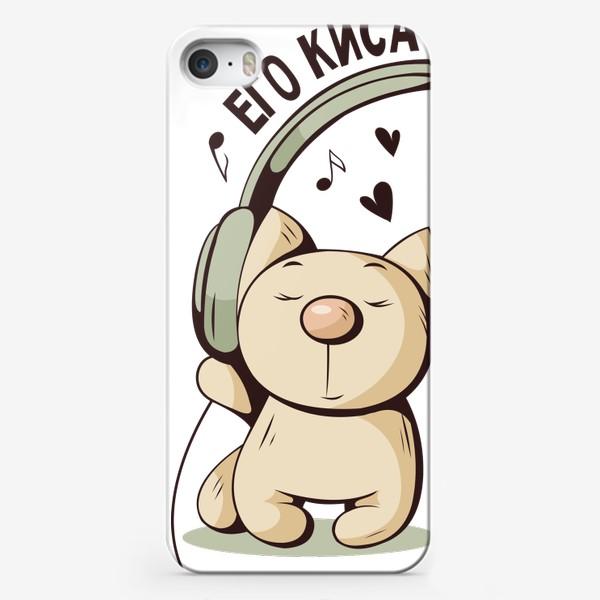 Чехол iPhone «Для Неё»