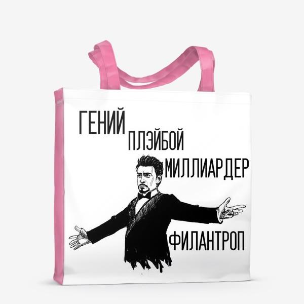 Сумка-шоппер «Тони Старк»