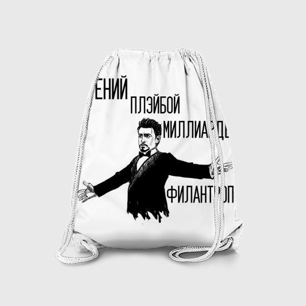 Рюкзак «Тони Старк»