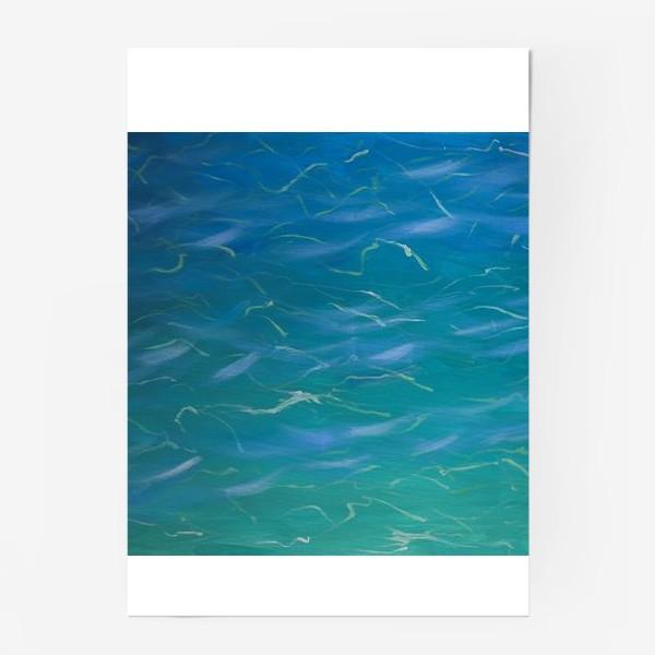 Постер «Морская вода»