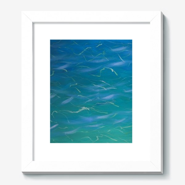 Картина «Морская вода»