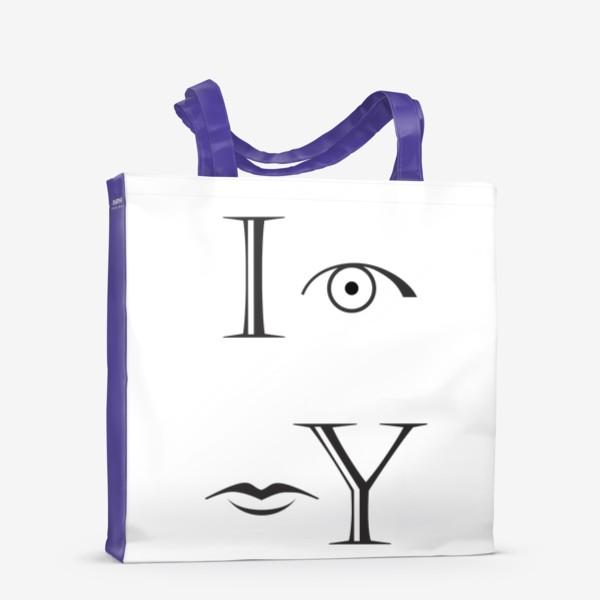 Сумка-шоппер «Валентинов день. Любовь.I love you.»