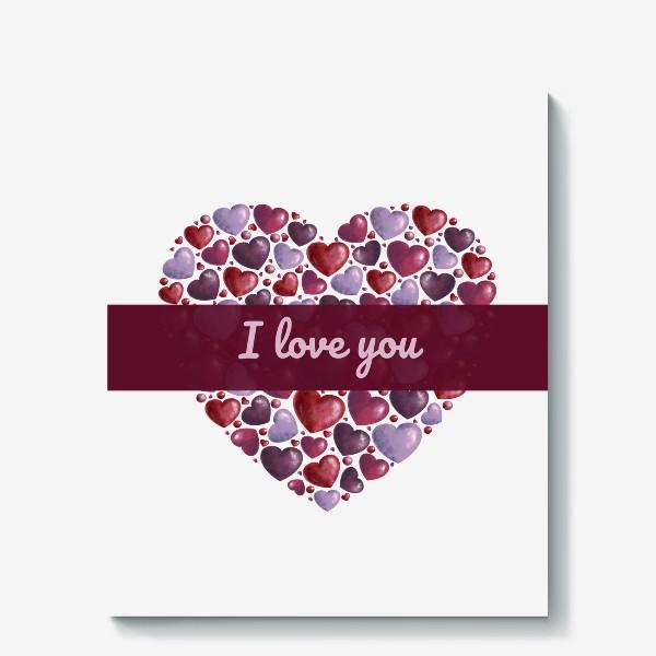 Холст «i love you»
