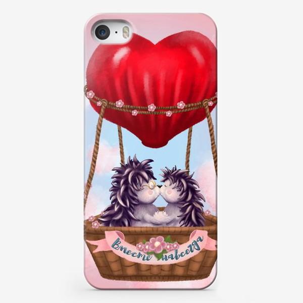 Чехол iPhone «Ёжики на воздушном шаре-Вместе навсегда»