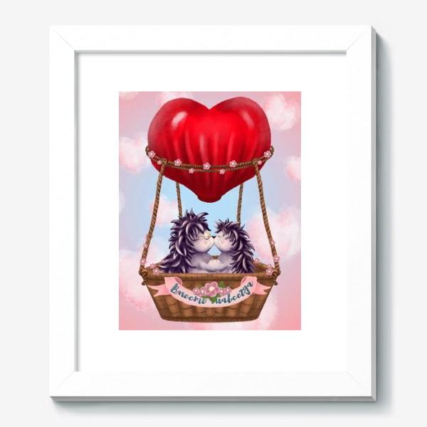 Картина «Ёжики на воздушном шаре-Вместе навсегда»