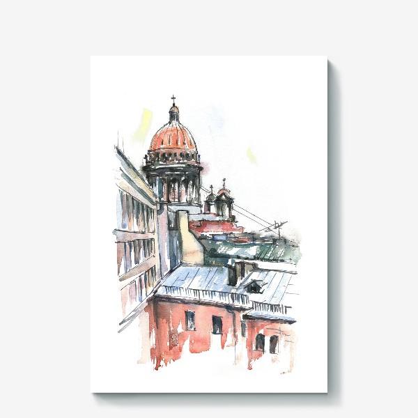 Холст «Исаакиевский собор, Санкт-Петербург. Акварельный скетч»