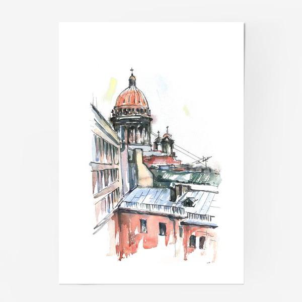 Постер «Исаакиевский собор, Санкт-Петербург. Акварельный скетч»