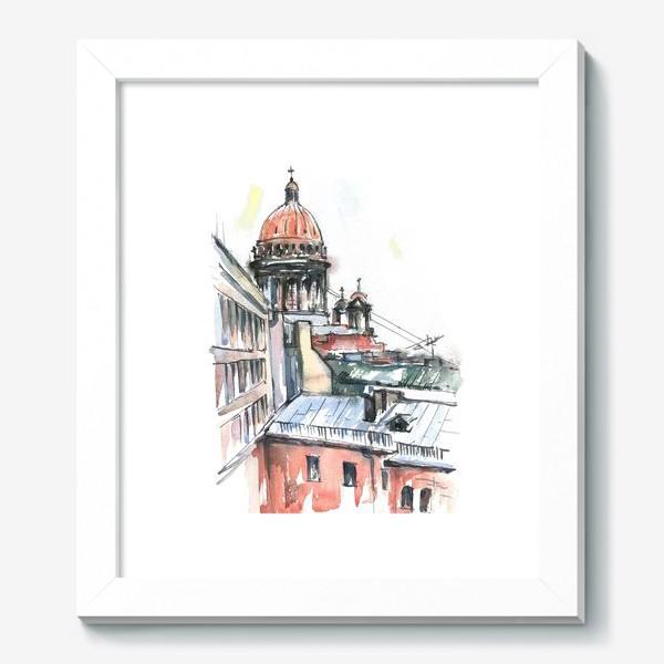 Картина «Исаакиевский собор, Санкт-Петербург. Акварельный скетч»