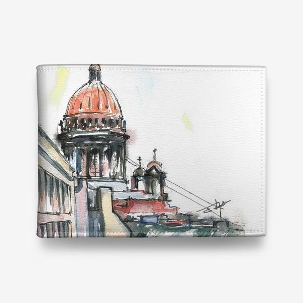 Кошелек «Исаакиевский собор, Санкт-Петербург. Акварельный скетч»