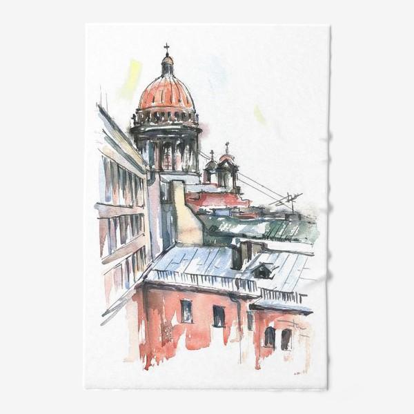 Полотенце «Исаакиевский собор, Санкт-Петербург. Акварельный скетч»